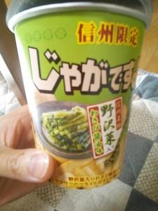 NCM_0007.JPG